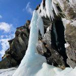 Cascata Sogno di Patagonia